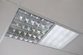 потолочные светодиодные светильники Армстронг